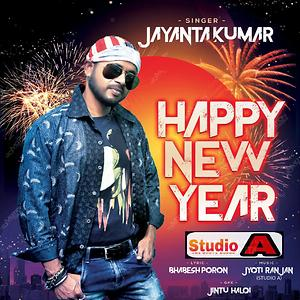 Happy New Year Song Happy New Year Mp3 Download Happy New Year Free Online Happy New Year 2019 Songs 2019 Hungama