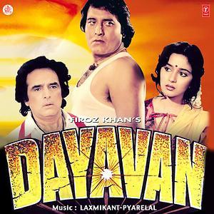 aaj phir tumpe pyar aaya hai mp3 free download audio