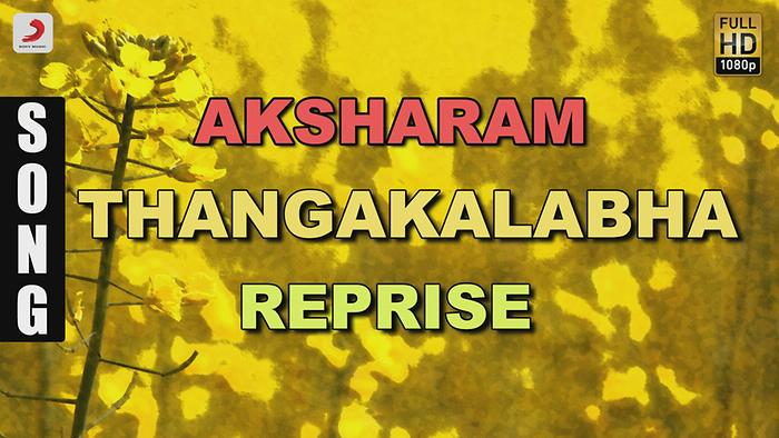 Thangakalabha  Reprise Version Pseudo Video