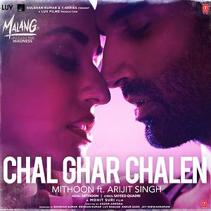 Chal Ghar Chalen From Malang Unleash The Madness Feat Arijit Singh Songs Download Chal Ghar Chalen From Malang Unleash The Madness Feat Arijit Singh Songs Mp3 Free Online Movie Songs Hungama