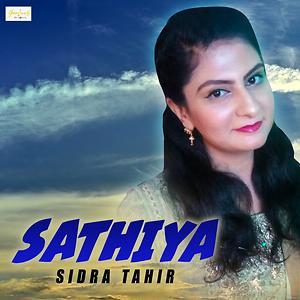 Sathiya Songs Download Sathiya Songs Mp3 Free Online Movie Songs Hungama
