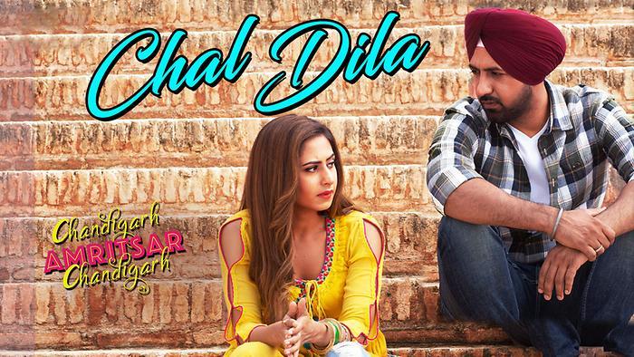 Chal Dila