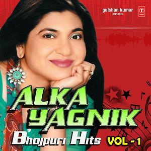 best of alka yagnik mp3 songs free download