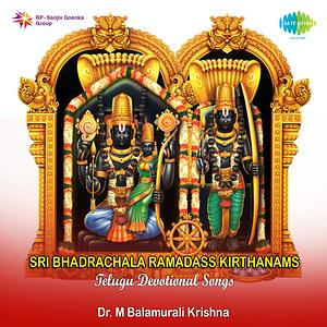 Bhadrachala Ramdas Krithis Songs Download | Bhadrachala Ramdas Krithis Songs  MP3 Free Online :Movie Songs - Hungama