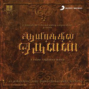 aayirathil oruvan mp3 songs free download