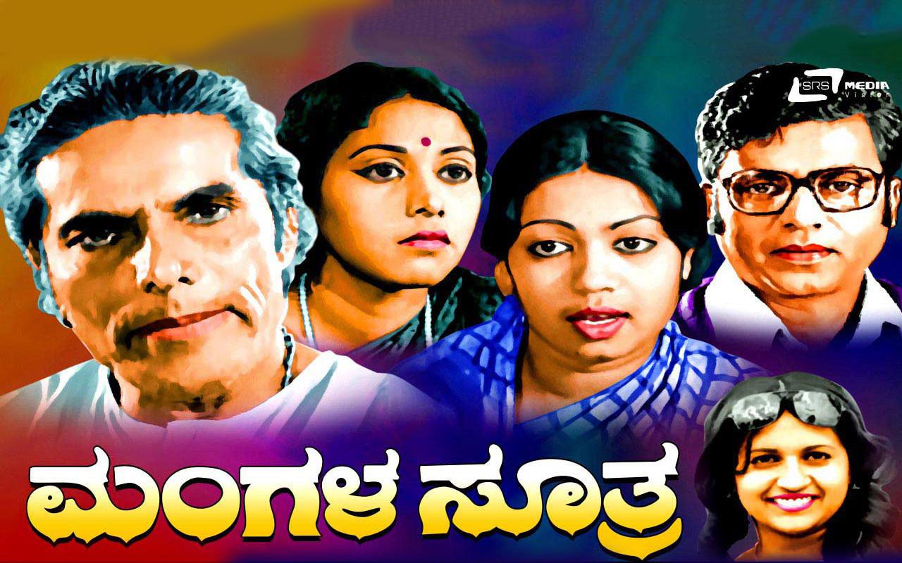 Mangala Suthra