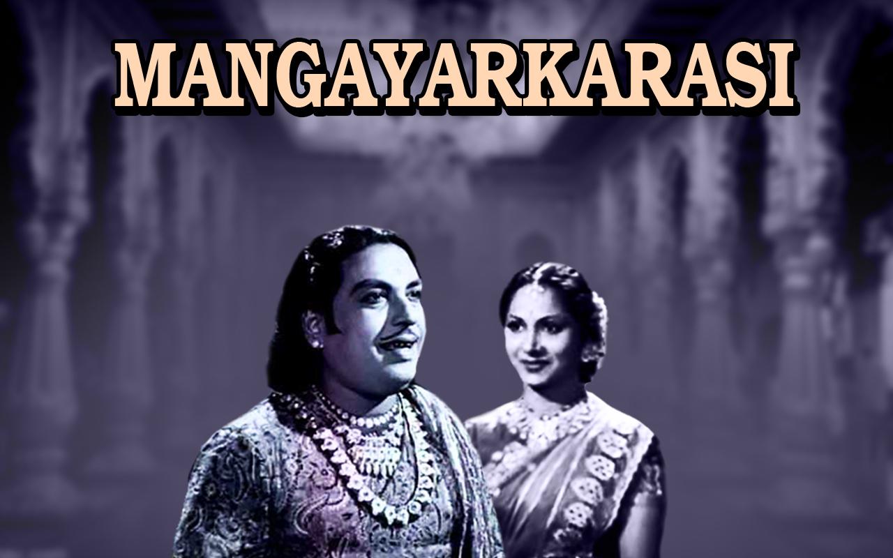 Mangayarkarasi