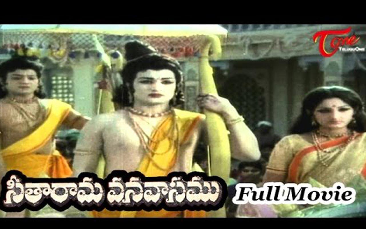 Seetharama Vanavasam
