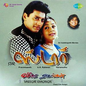 tamil mp3 songs online download free