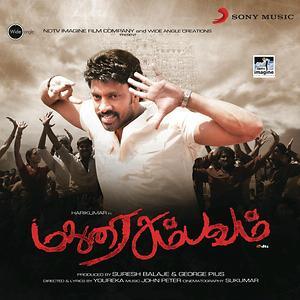 Madhurai Sambavam Songs Download Madhurai Sambavam Songs Mp3 Free Online Movie Songs Hungama