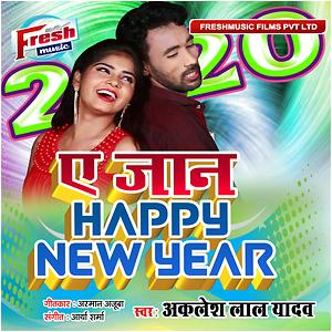 A Jaan Happy New Year 2020 Songs Download A Jaan Happy New Year 2020 Songs Mp3 Free Online Movie Songs Hungama