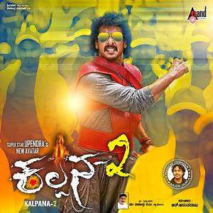 kalpana 2 kannada movie songs free download