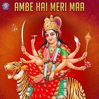 Durge Durgat Bhari Song Durge Durgat Bhari Mp3 Download Durge Durgat Bhari Free Online Durga Aarti Songs 2016 Hungama