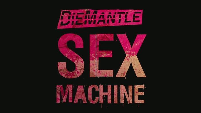 Sex Machine Audio
