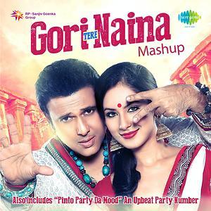govinda all mp3 song free download
