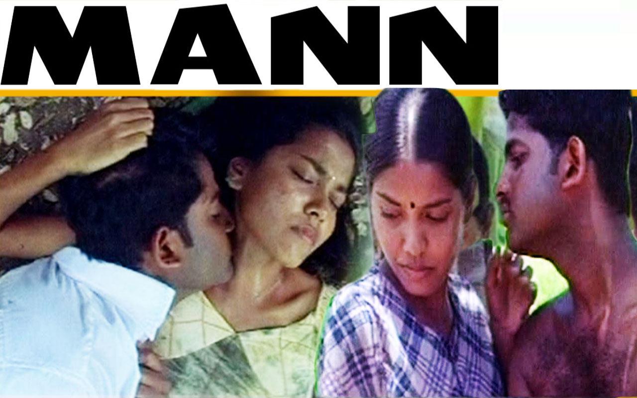 Mann (1980)