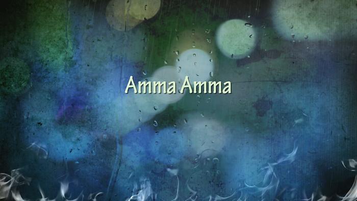 Amma Amma Lyric Video