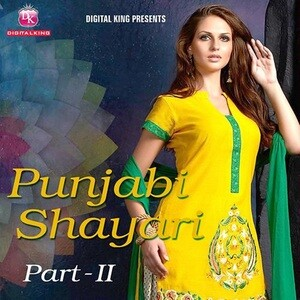 Punjabi Shayari Ii Songs Download Punjabi Shayari Ii Songs Mp3 Free Online Movie Songs Hungama
