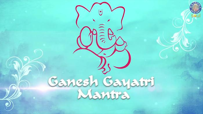 Ganesh Gayatri Mantra  Lyrics