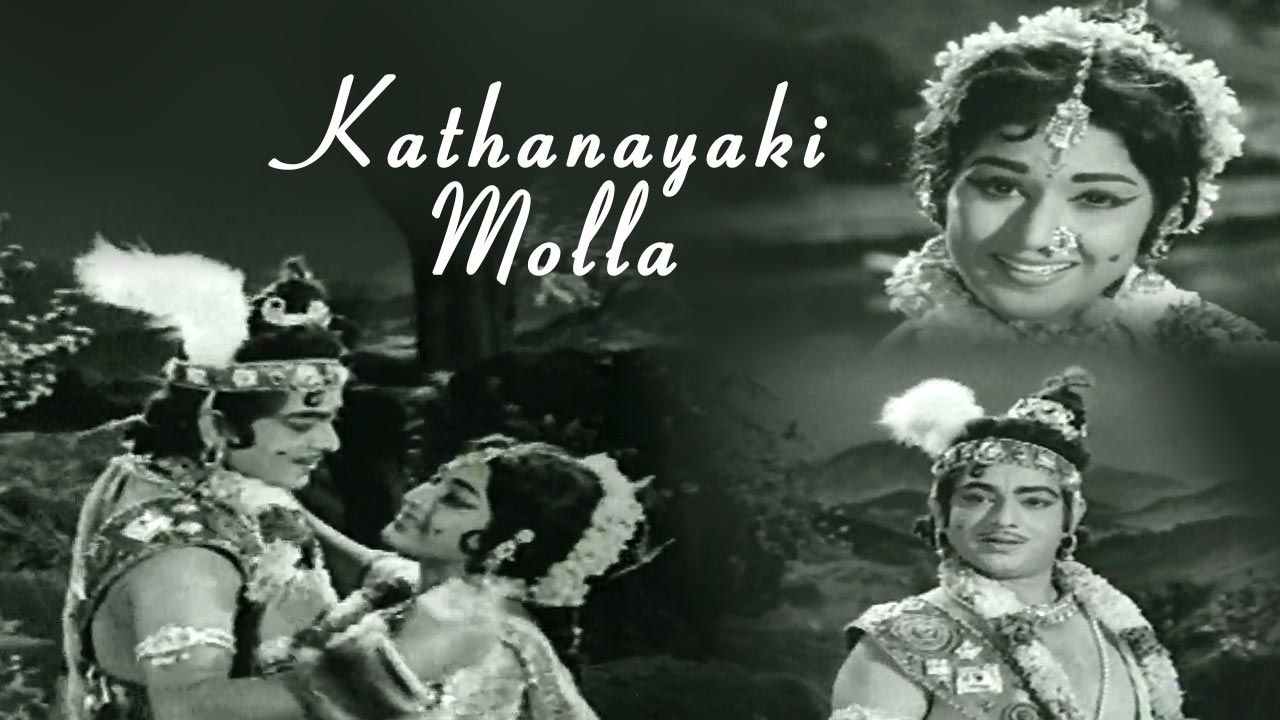 Kathanayaki Molla