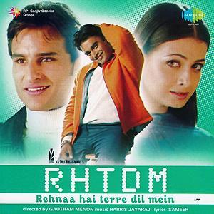 rehna hai tere dil mein songs free download doregama
