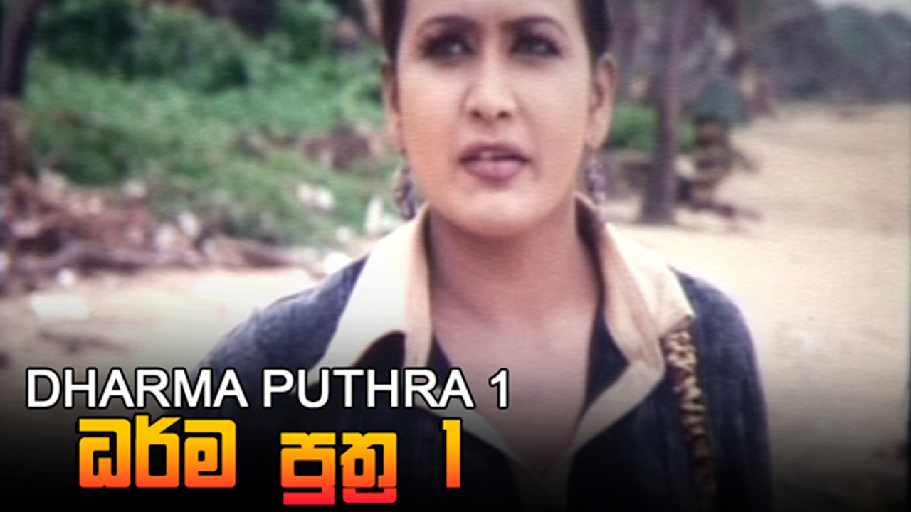 Dharma Puthra 1