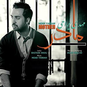 madar movie mp3 song free download