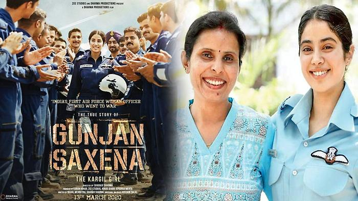 Download Wrap Up Gunjan Saxena Biopic Video Song From Bollywood Gossip Video Songs Hungama