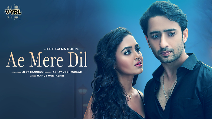 Ae Mere Dil