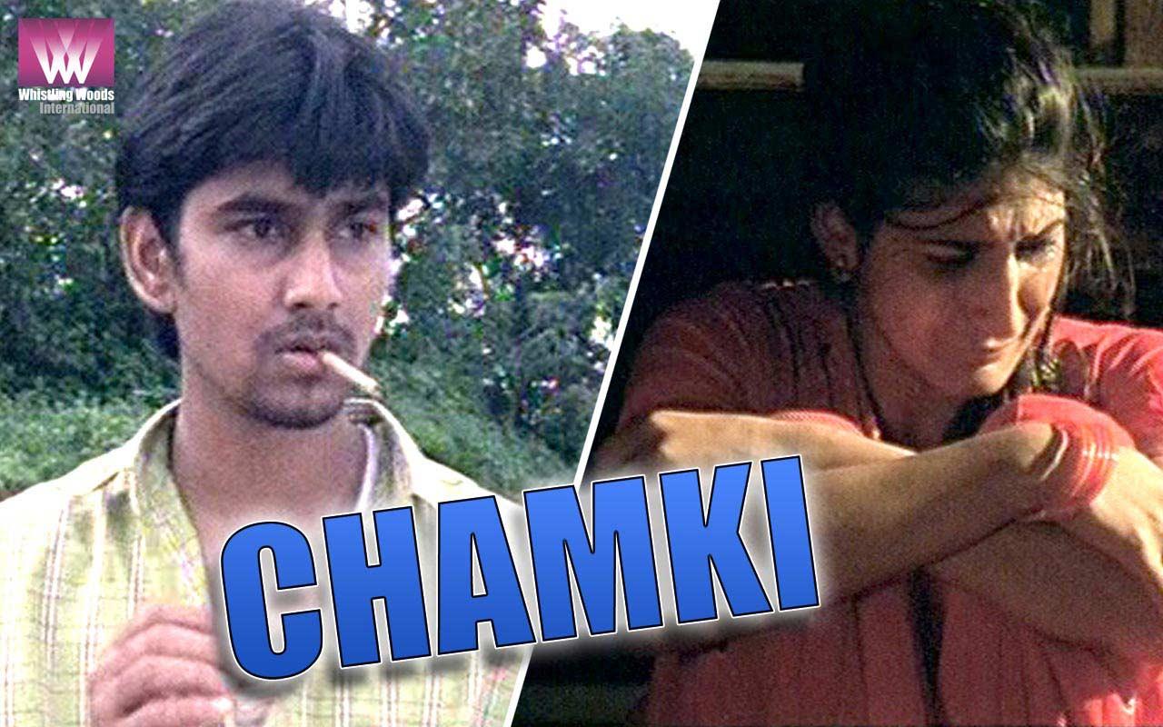 Chamki