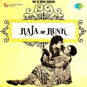 Tu Kitni Achhi Hai Song Tu Kitni Achhi Hai Mp3 Download Tu Kitni Achhi Hai Free Online Raja Aur Runk Songs 1968 Hungama