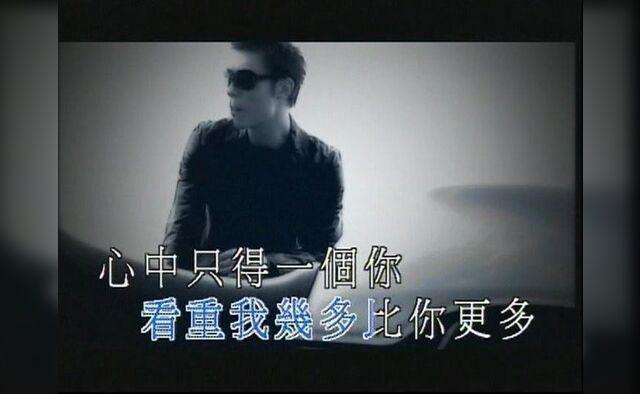 Xiang Xin Ai