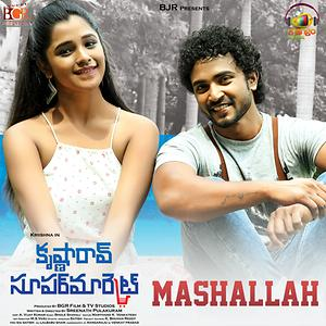 Mashallah From Krishnarao Super Market Songs Download Mashallah From Krishnarao Super Market Songs Mp3 Free Online Movie Songs Hungama