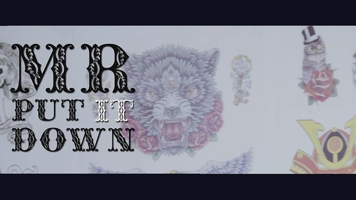 Mr Put It Down Official Lyric Video