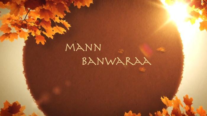 Mann Banwaraa