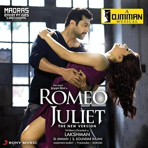 romeo juliet audio song free download