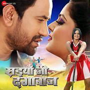 bhojpuri songs bhojpuri movies bhojpuri tv shows hungama
