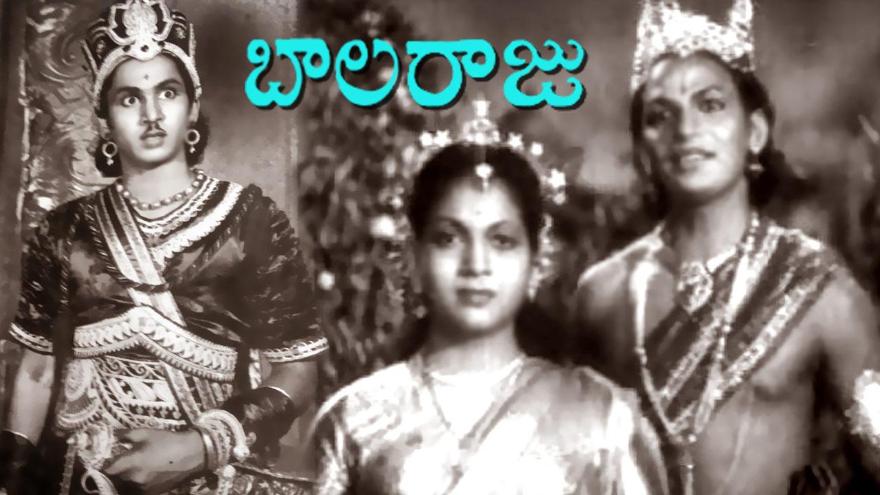 Balaraju (Telugu)