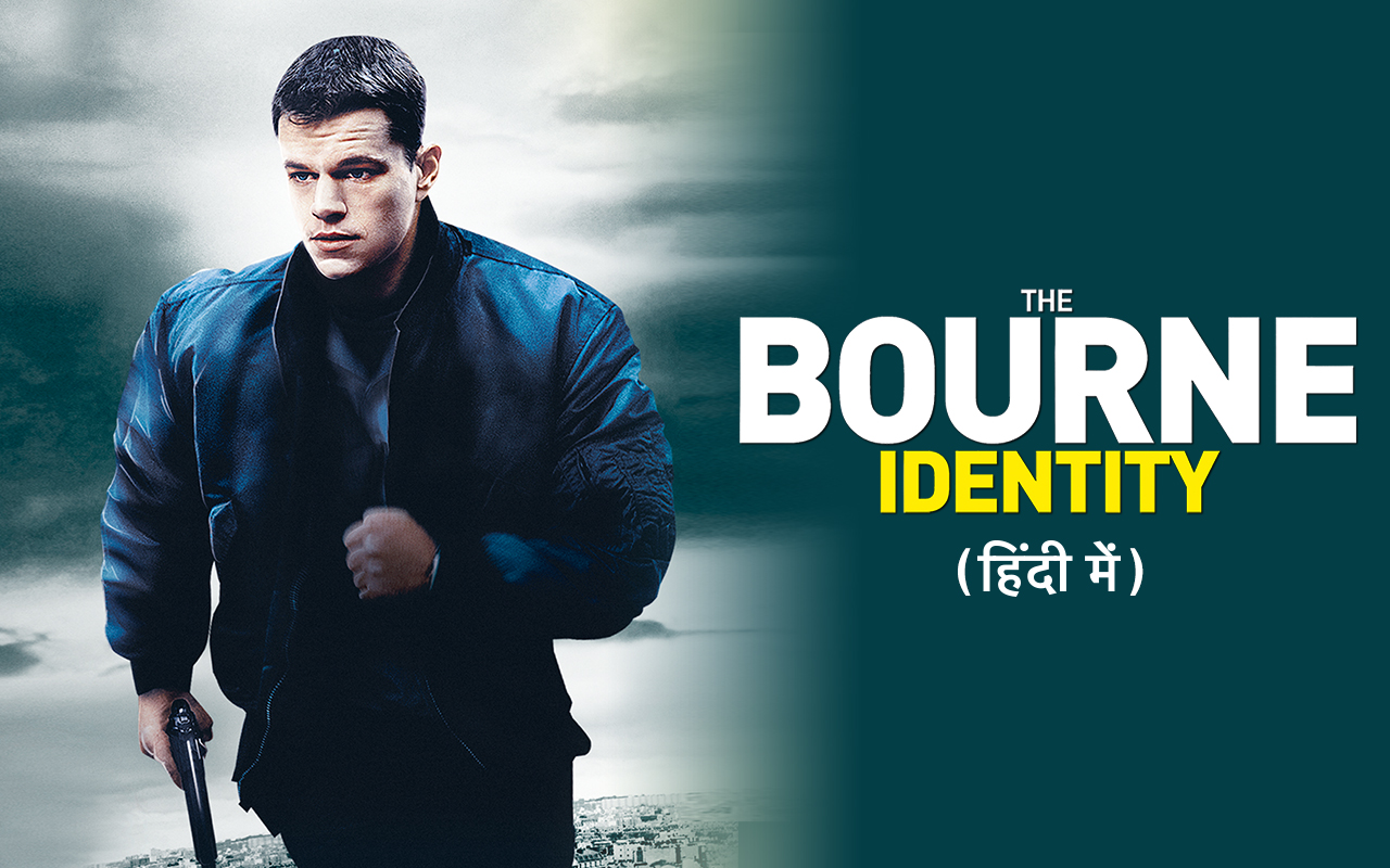 The Bourne Identity - Hindi