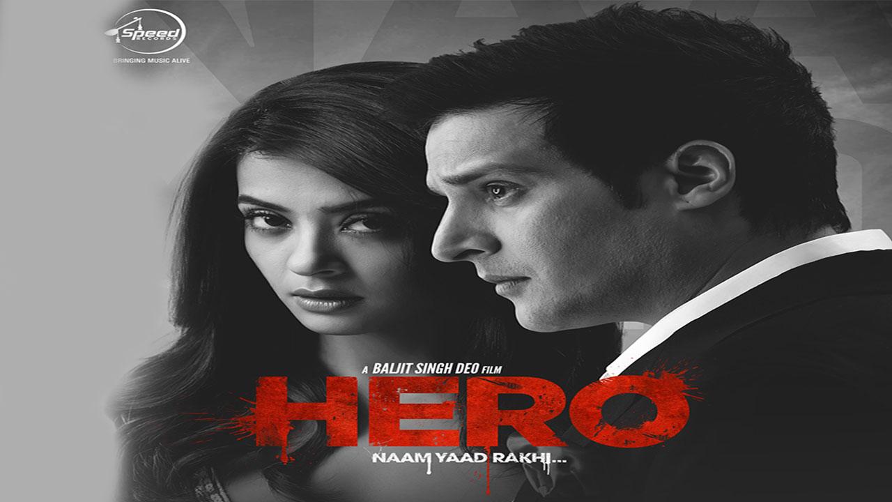 Hero Naam Yaad Rakhi