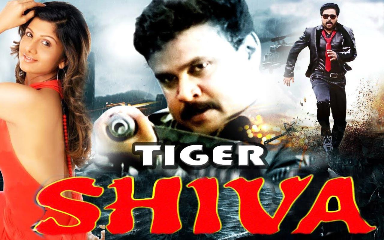 Tiger Shiva