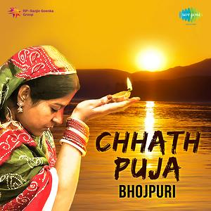 Chhath Puja Songs Download Chhath Puja Songs Mp3 Free Online Movie Songs Hungama