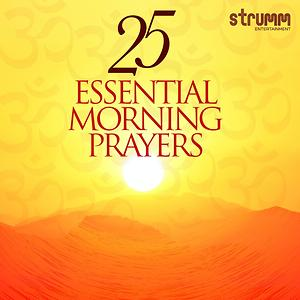 morning school prayer in hindi mp3 free download