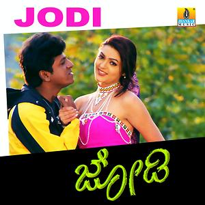 kannada song mp3 download free all