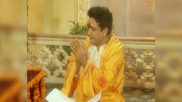 Bhole Girjapati