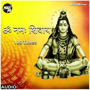 om namah shivaya shivaya namah om chanting mp3 free download