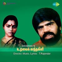 T Rajendar Songs Download T Rajendar New Songs List Best All Mp3 Free Online Hungama