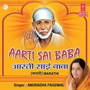 lata mangeshkar sai baba songs mp3 free download