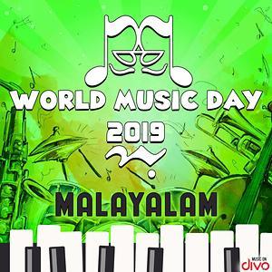 Johny Mone Johnee Song Johny Mone Johnee Mp3 Download Johny Mone Johnee Free Online Abcd Malayalam Songs 2013 Hungama