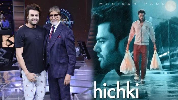 Big B praises Hichki